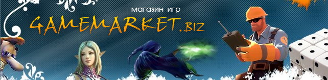 ЖМИ на gamemarket.biz